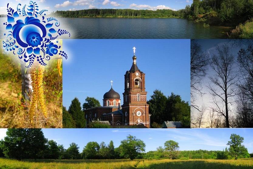 СИНЕ-БЕЛАЯ  СКАЗКА РОССИИ. ГЖЕЛЬ Специализированный экскурсионно-образовательный тур