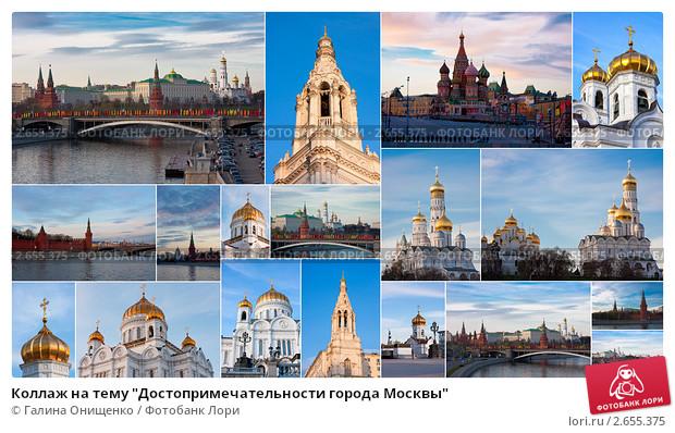 ГЛАВНЫЕ УЛИЦЫ СТОЛИЦЫ.  Обзорная экскурсия по Москве